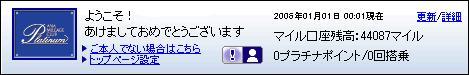 AMClogo_060101