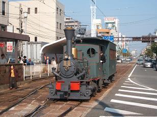 Bocchan_train