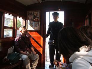 Bocchan_train2