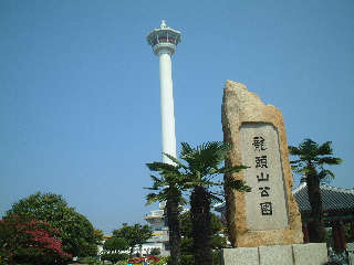 BusanTower