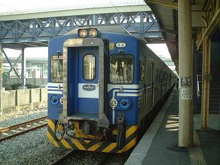 EMU500