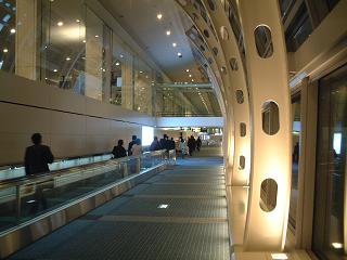 HND_arrival