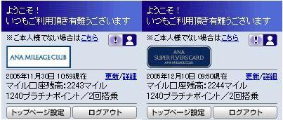 SFC_gamen