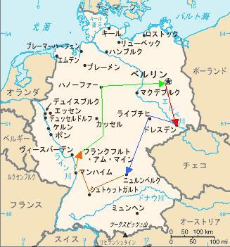 deutschland2005