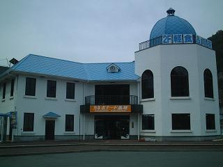 shimanokoshi
